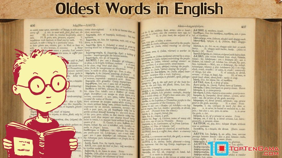 Oldest Words English