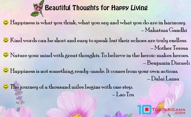 beautiful-thoughts-for-happy-living