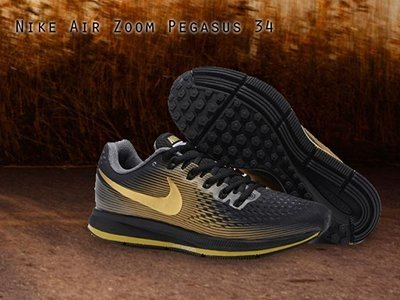 nike-air-zoom-pegasus-34